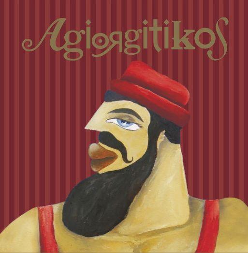 agiorgitikos red wine