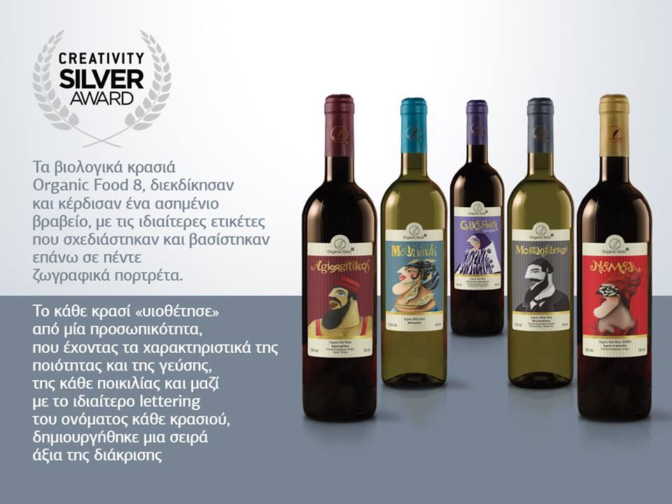 wine labels award